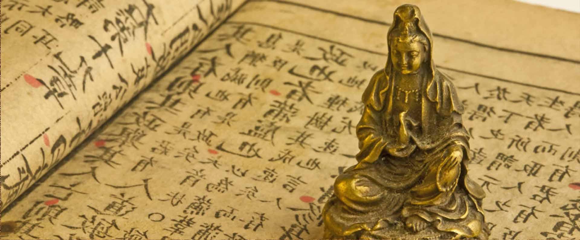libro antico cinese topbig