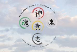 Convegno ScuolaTao Ansia logo approf2
